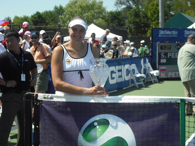 Nadia Petrova citiopen Trophy in College Park Maryland